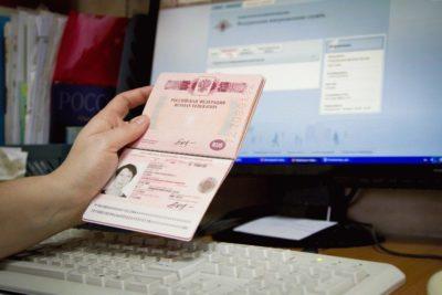 паспорт недействителен что делать