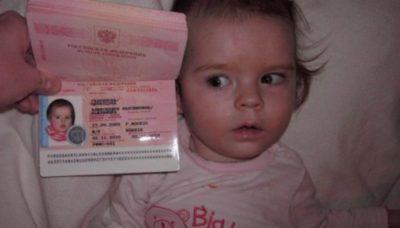 как сделать загранпаспорт ребенку через мфц