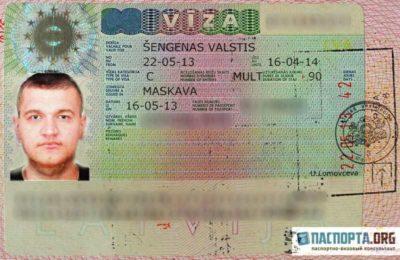 на сколько дают визу в латвию