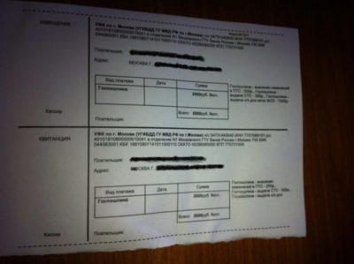 как оплатить госпошлину по решению суда