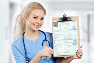 как оформить больничный лист
