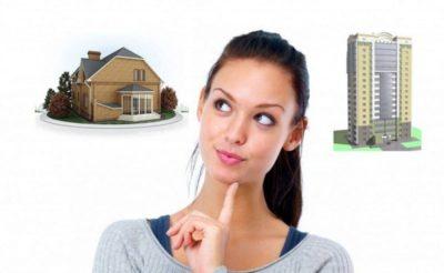 что нужно для продажи квартиры