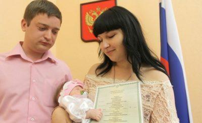 как восстановить свидетельство о рождении ребенка