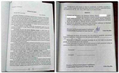 как приобщить документы к делу в суде
