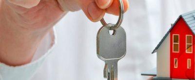 сколько длится приватизация квартиры