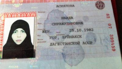 что будет за подделку паспорта