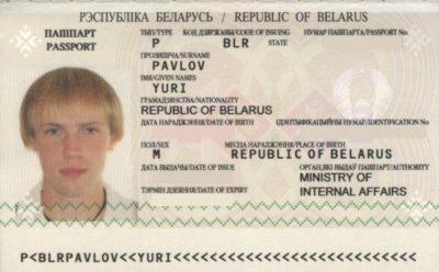 какой нужен паспорт для поездки в белоруссию