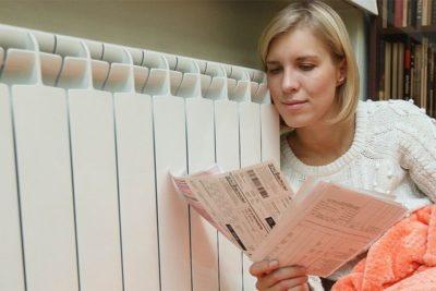 плата за отопление как проверить правильность начисления