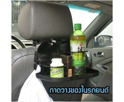сколько алкоголя можно перевозить в машине