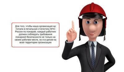 сколько видов инструктажей по охране труда