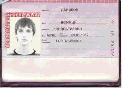 как сделать поддельный паспорт в фотошопе