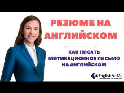 как написать ооо на английском