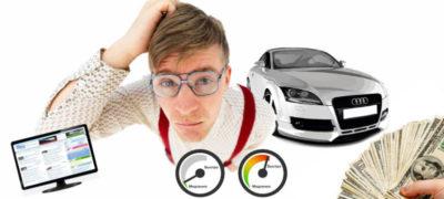 не приходит налог на автомобиль что делать