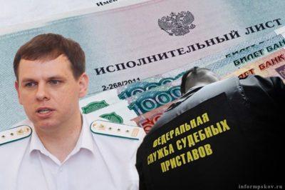 арестовали карту сбербанка судебные приставы что делать