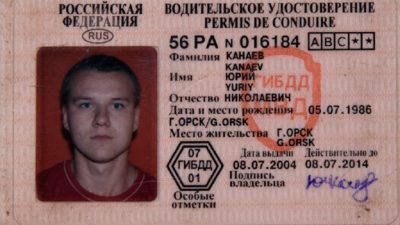 кто выдает водительские права