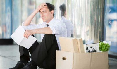 как уволиться по сокращению