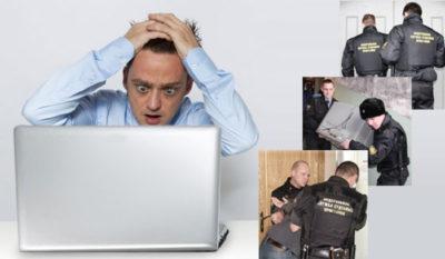приставы арестовали зарплатную карту что делать
