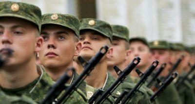 как комиссуют из армии