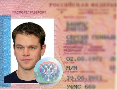 во сколько меняют российский паспорт