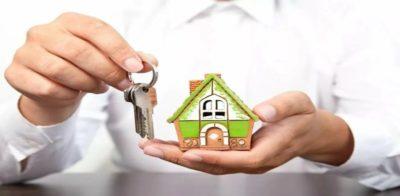 где регистрируется право собственности на недвижимость
