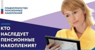 Можно ли получить пенсию за умершего родственника не дожившего до пенсии узбекистан потребительская корзина