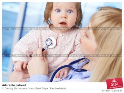 сколько дней оплачивается больничный с ребенком