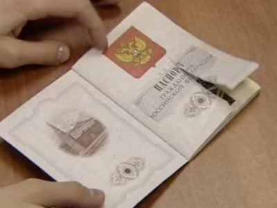 ребенок нарисовал в паспорте что делать