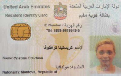 Дубай арабские эмираты как получить гражданство купить землю в стокгольме