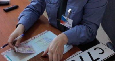 как снять с учета автомобиль в казахстане