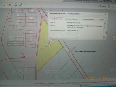 как определить собственника земельного участка